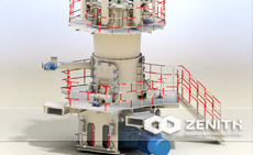 LUM-vertical-mill