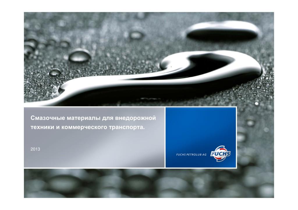 prezentatsia_motorka-01